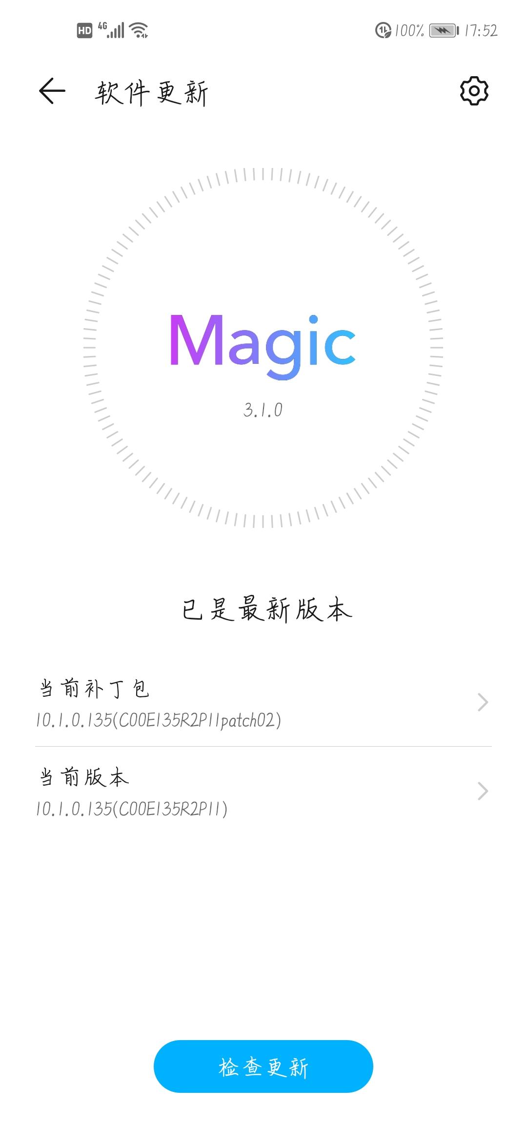 Screenshot_20200514_175243_com.huawei.android.hwouc.jpg