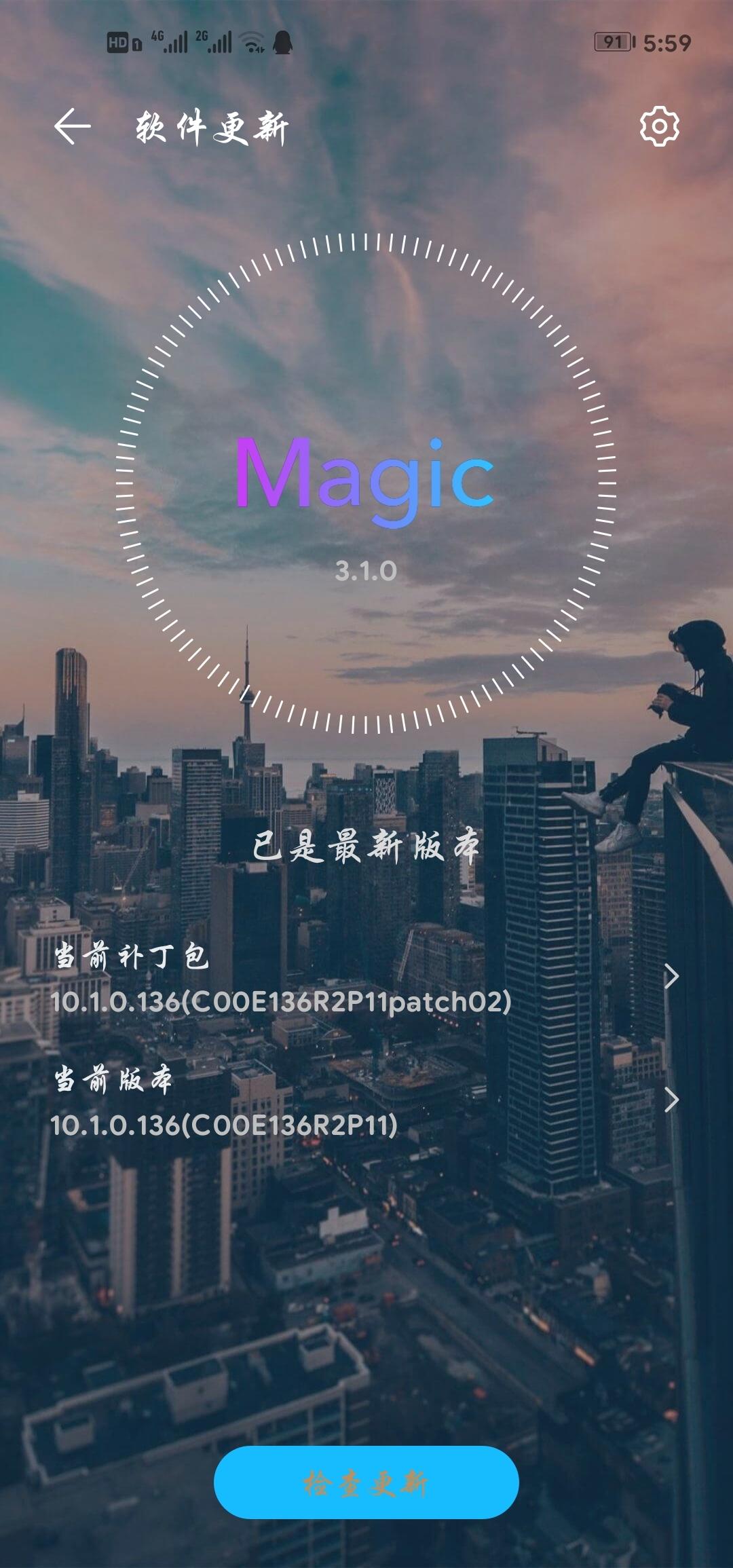 Screenshot_20200514_175906_com.huawei.android.hwouc.jpg
