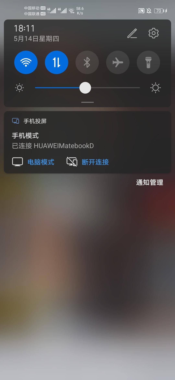 Screenshot_20200514_181159_com.tencent.mobileqq.jpg