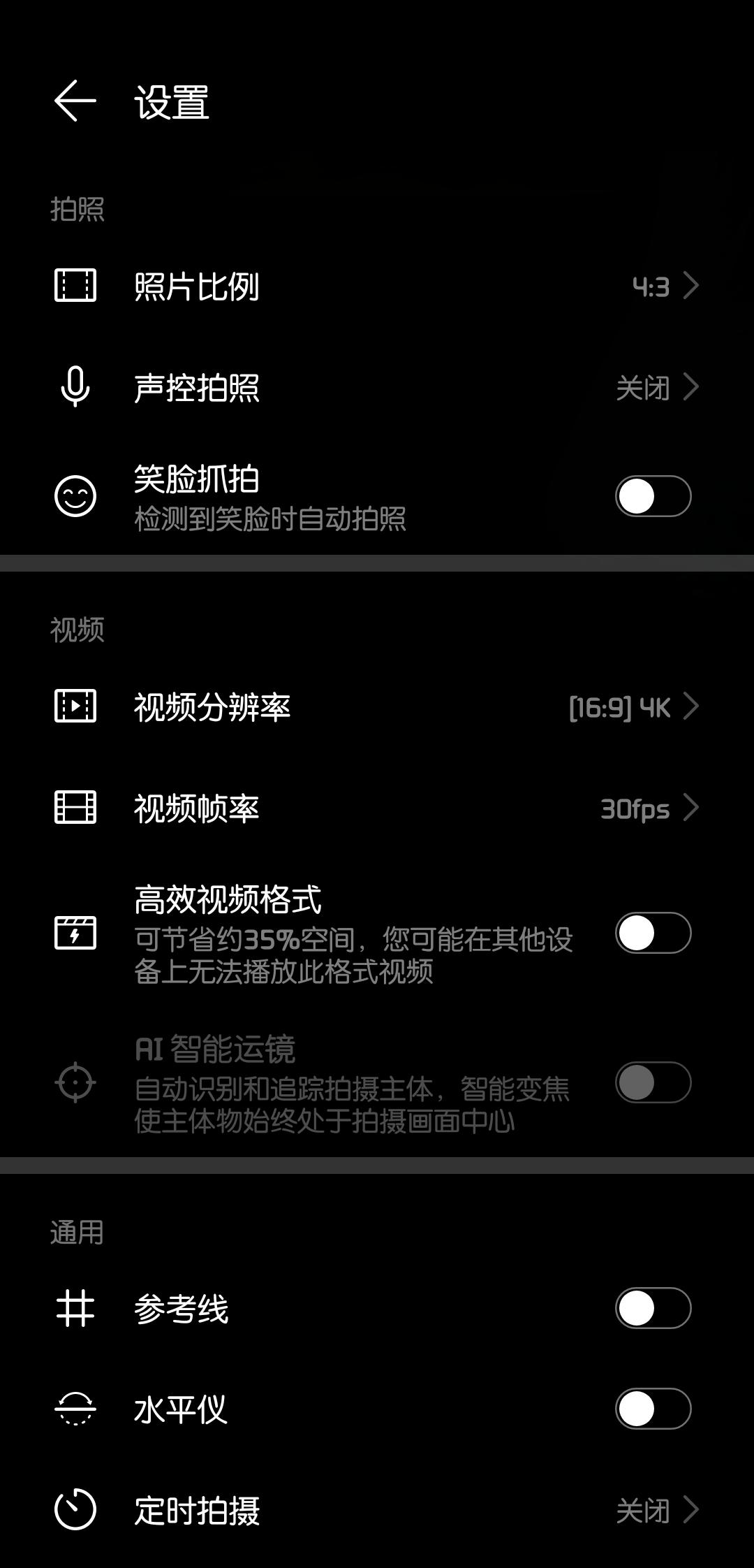 Screenshot_20200514_181719_com.huawei.camera.jpg