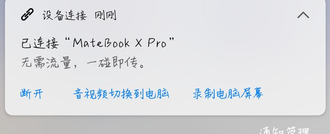 Screenshot_20200514_182358_com.huawei.fans.png