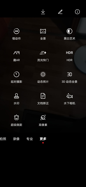 Screenshot_20200514_182756_com.huawei.camera.jpg