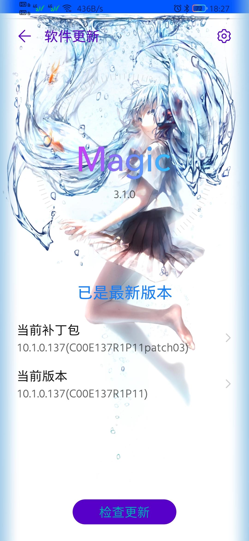 Screenshot_20200514_182710_com.huawei.android.hwouc.jpg