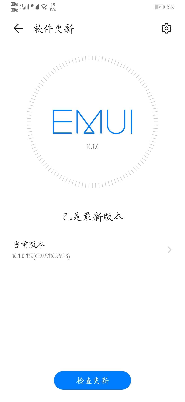Screenshot_20200514_183917_com.huawei.android.hwouc.jpg