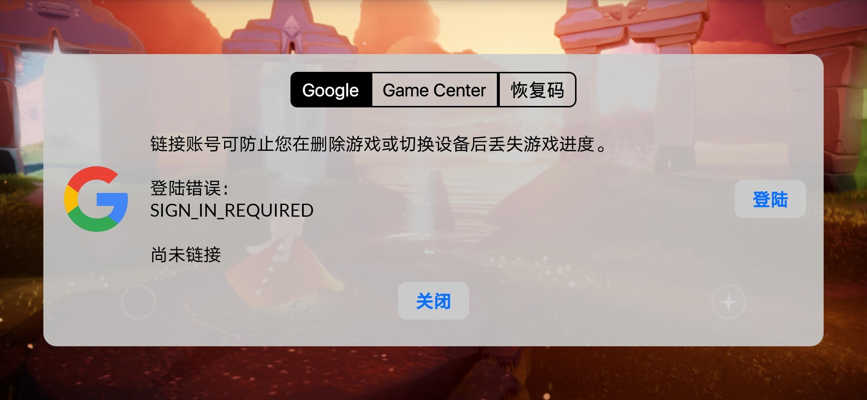 Screenshot_20200513_172733_com.tgc.sky.android.jpg