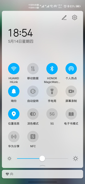 Screenshot_20200514_185445_com.huawei.android.launcher.jpg