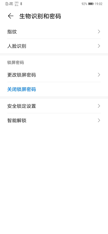 Screenshot_20200514_190236_com.android.settings.jpg