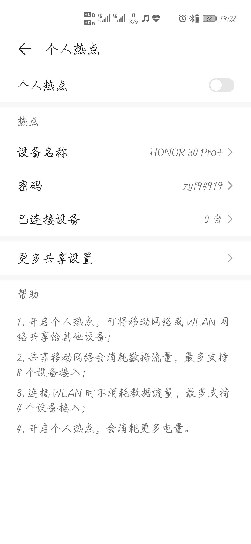 Screenshot_20200514_192831_com.android.settings.jpg