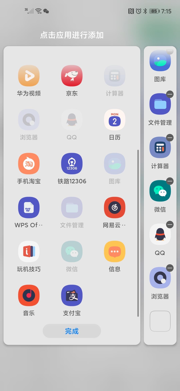Screenshot_20200514_191528_com.coolapk.market.jpg