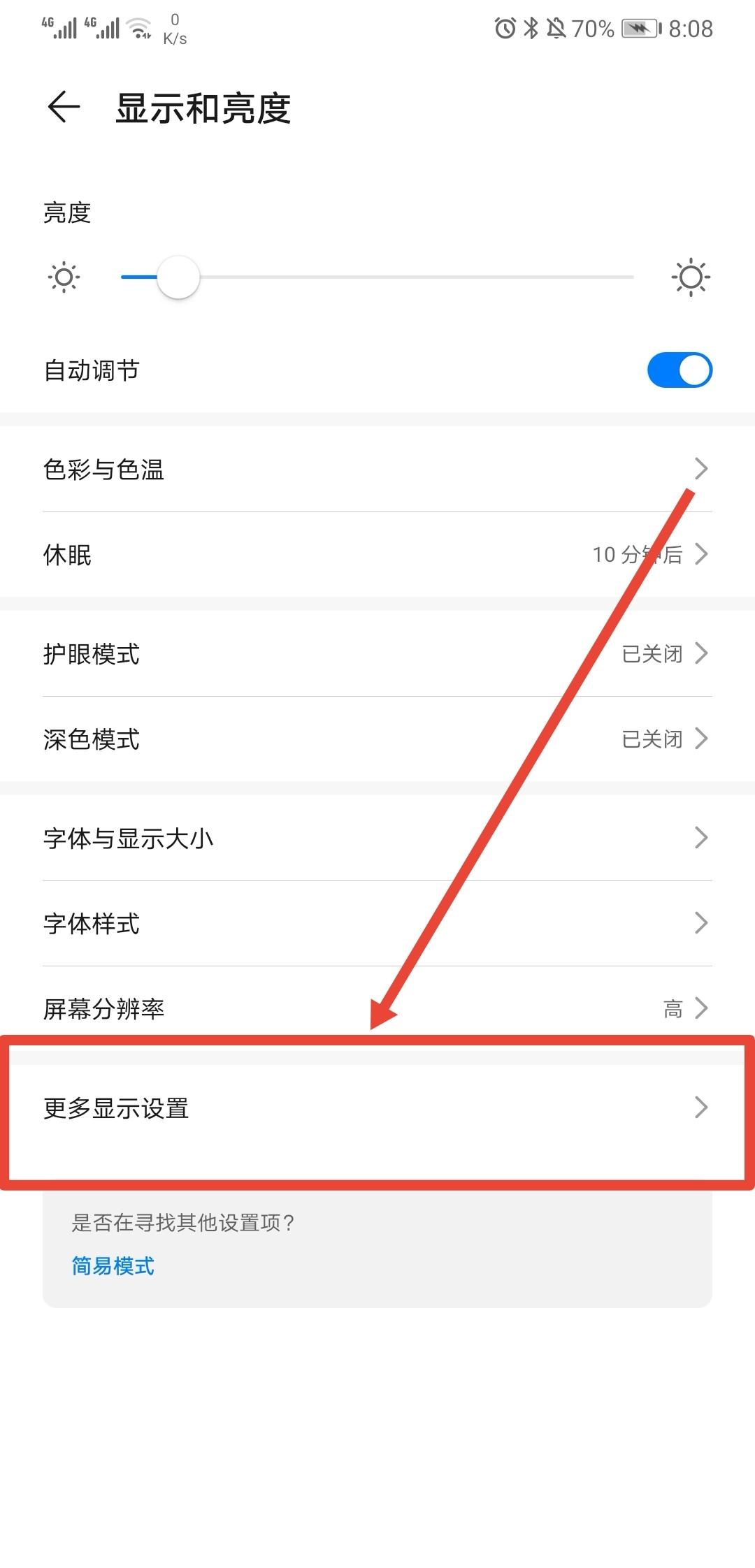Screenshot_20200514_201119.jpg