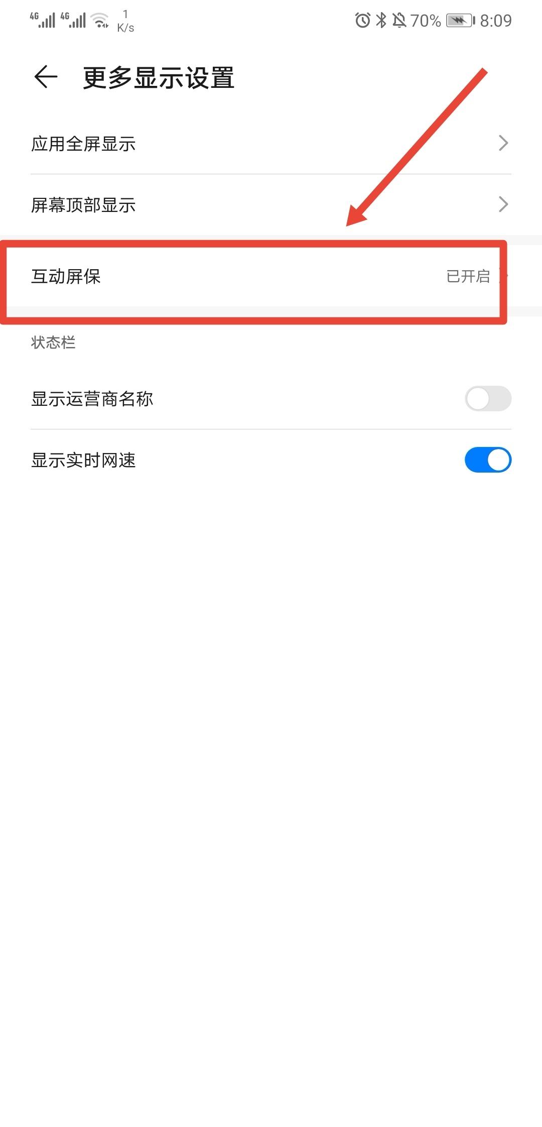 Screenshot_20200514_201209.jpg