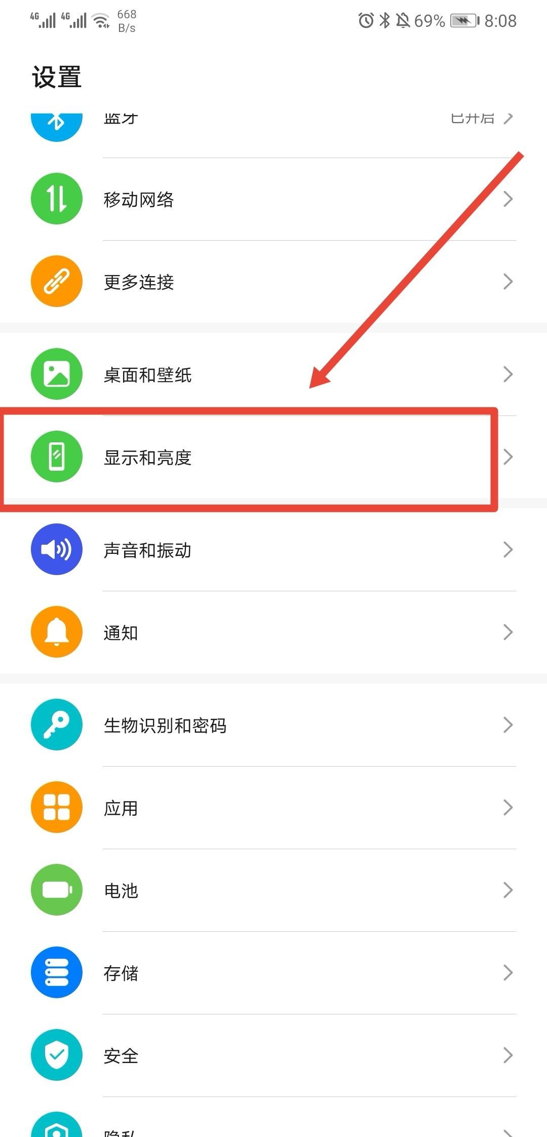 Screenshot_20200514_201042.jpg