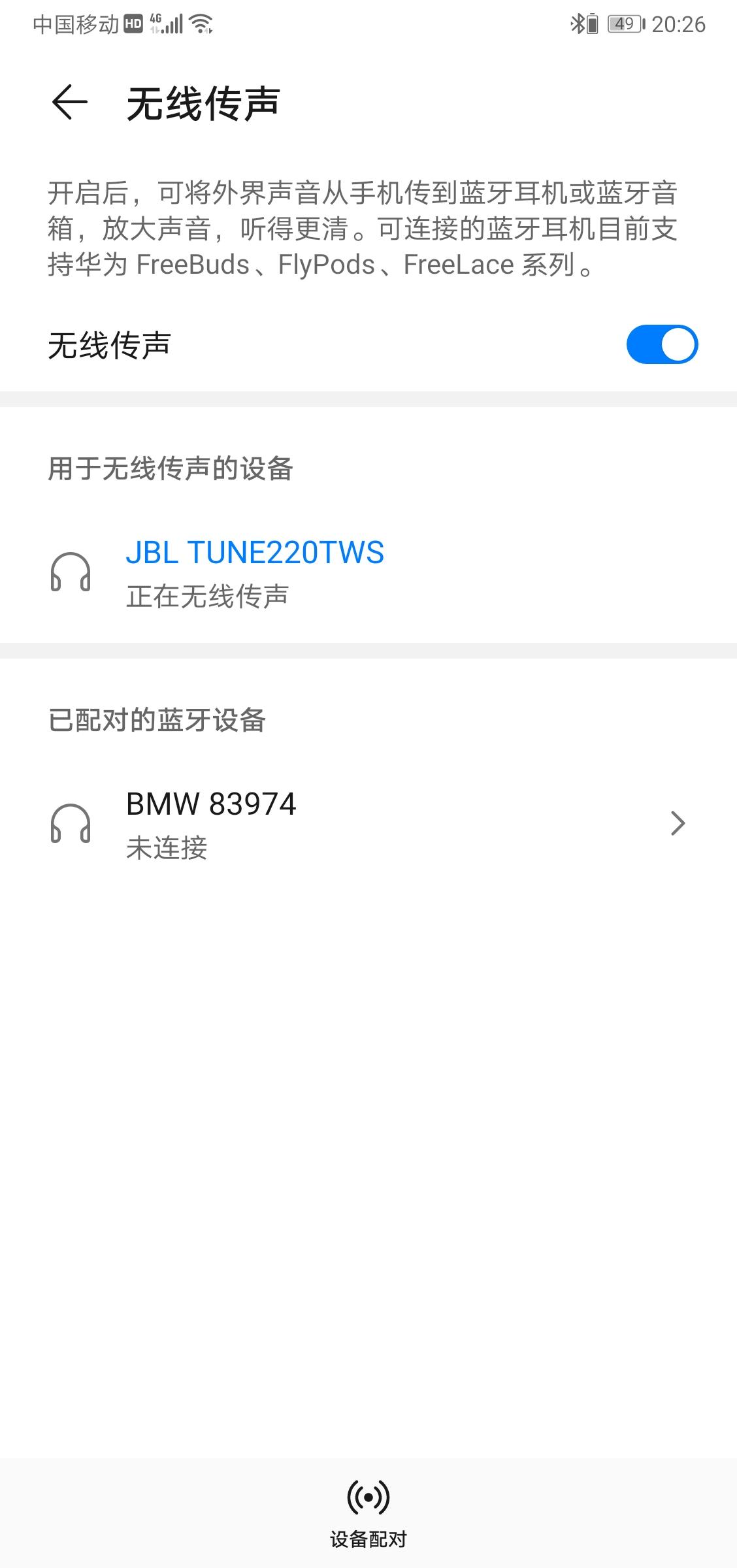 Screenshot_20200514_202626_com.android.settings.jpg