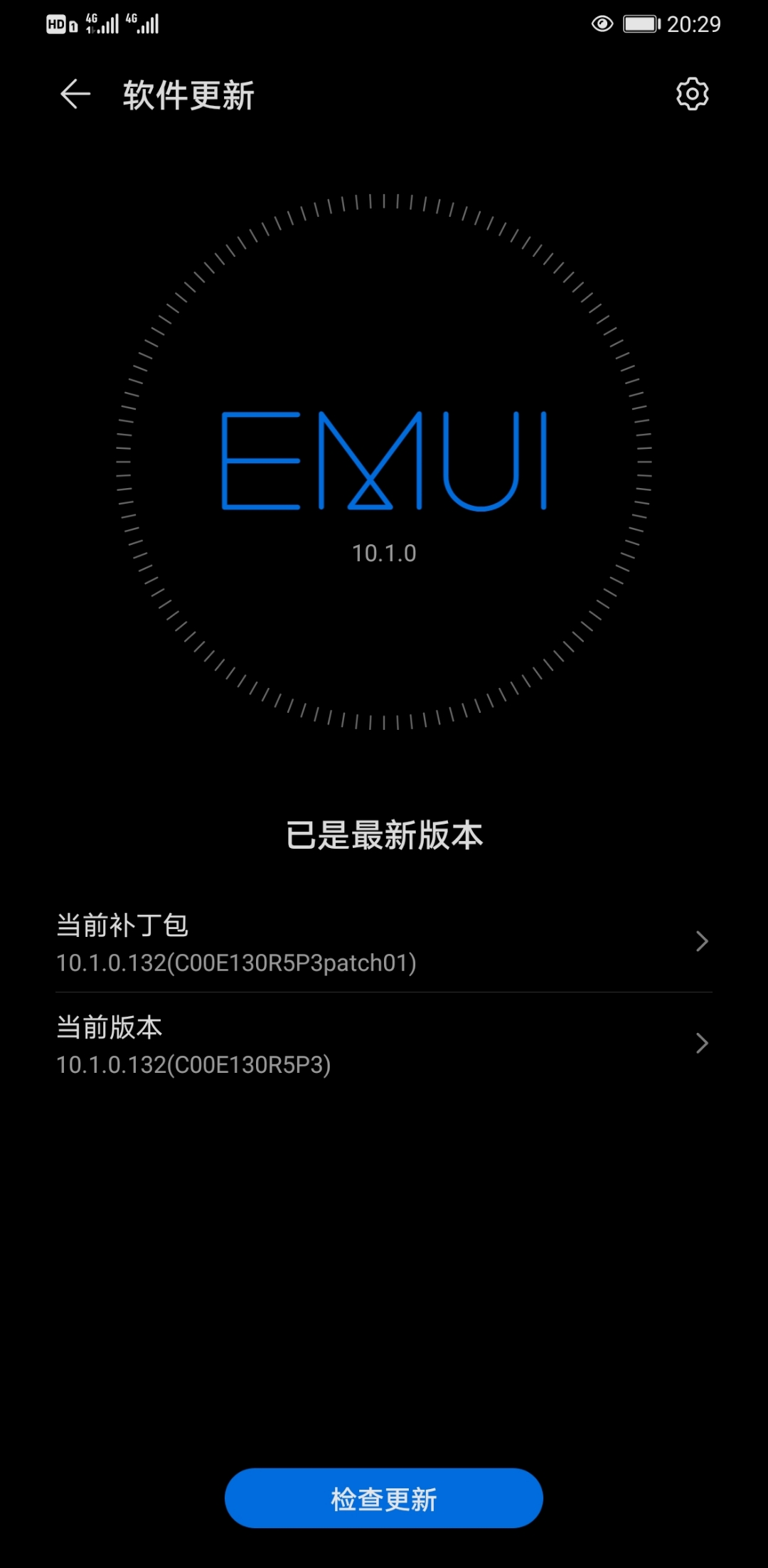 Screenshot_20200514_202946_com.huawei.android.hwouc.jpg