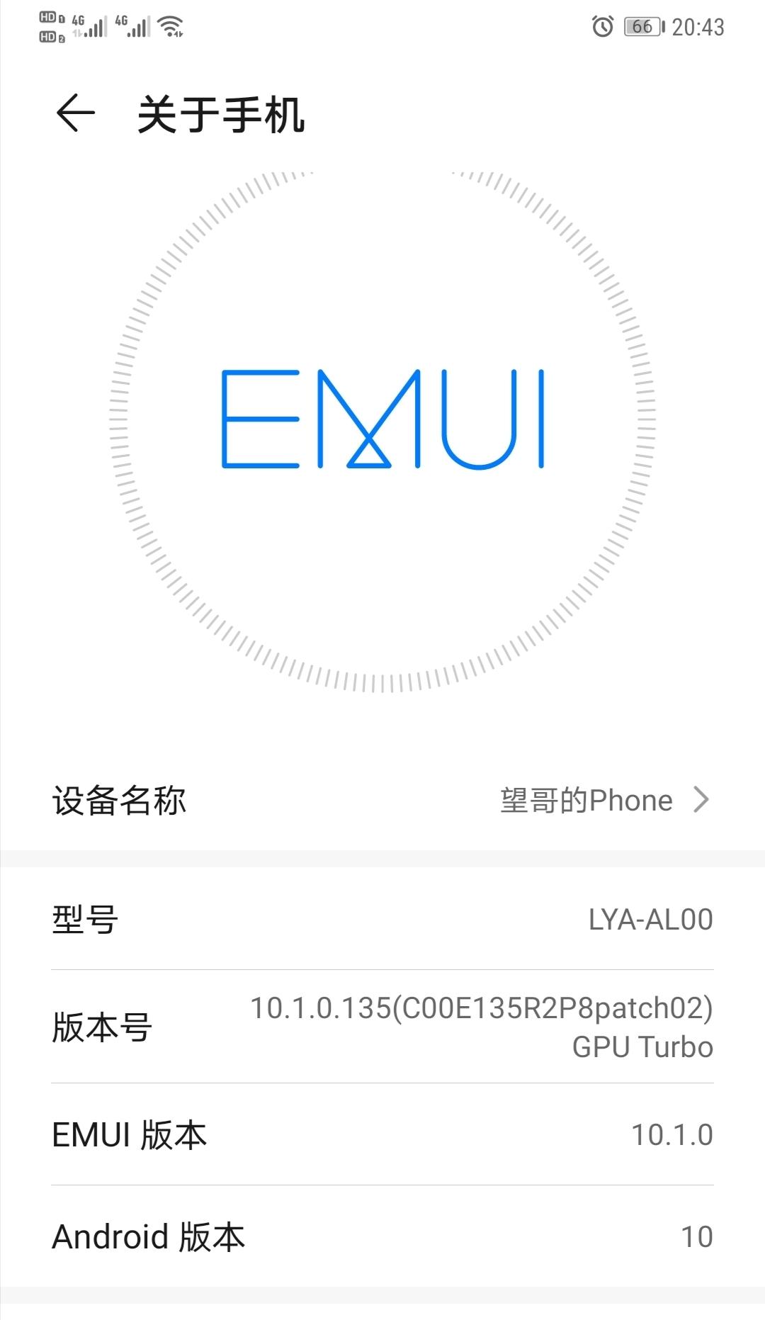 Screenshot_20200514_204348.jpg