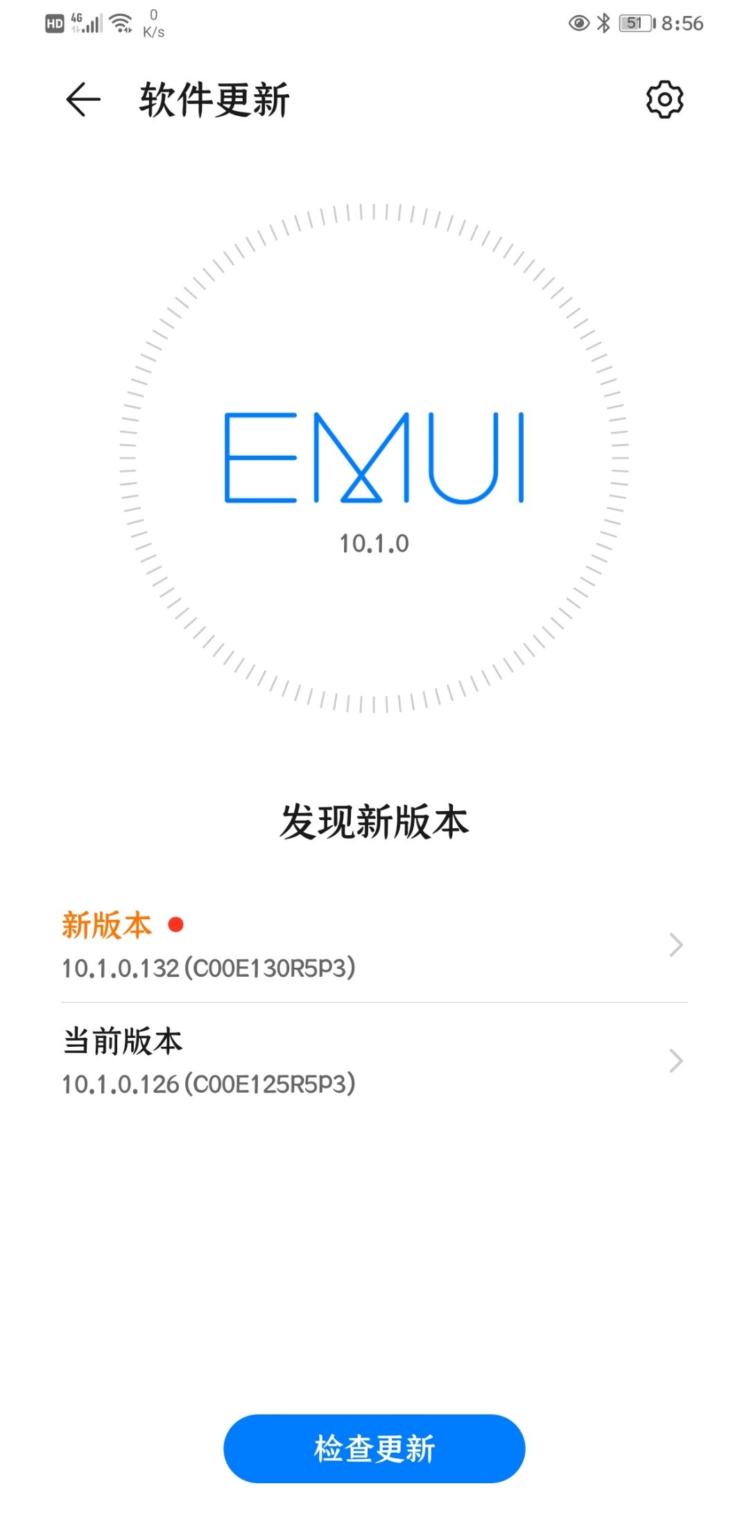 Screenshot_20200514_205650_com.huawei.android.hwouc.jpg