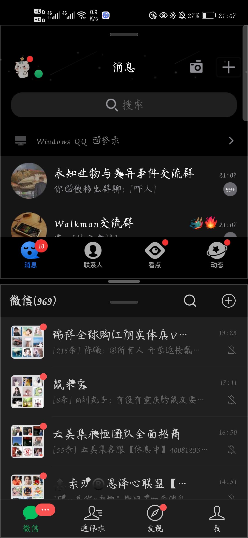 Screenshot_20200514_210757_com.tencent.mobileqq.jpg
