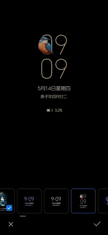 Screenshot_20200514_210921_com.huawei.aod.jpg