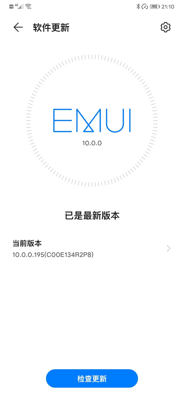 Screenshot_20200514_211048_com.huawei.android.hwouc.jpg