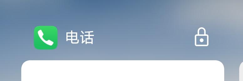 Screenshot_20200514_211245_com.huawei.android.launcher.png