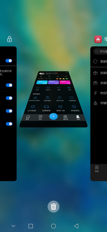 Screenshot_20200514_214413_com.huawei.android.launcher.jpg