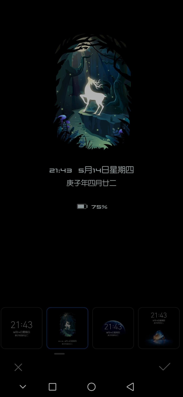 Screenshot_20200514_214332_com.huawei.aod.jpg