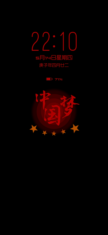 Screenshot_20200514_221042_com.huawei.aod.jpg