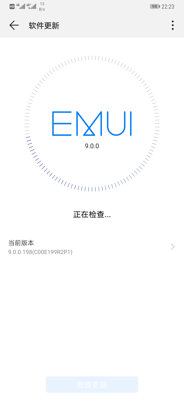 Screenshot_20200514_222349_com.huawei.android.hwouc.jpg