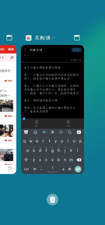 Screenshot_20200514_224858_com.huawei.android.launcher.jpg