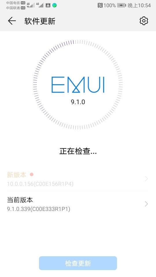 Screenshot_20200514_225421_com.huawei.android.hwouc.jpg