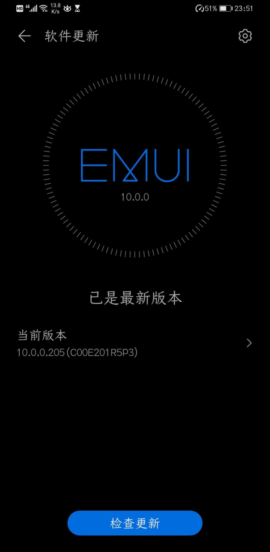 Screenshot_20200514_235116_com.huawei.android.hwouc.jpg