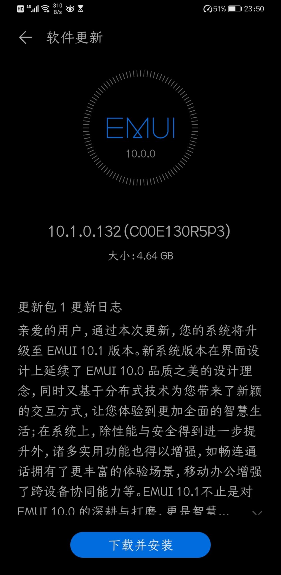 Screenshot_20200514_235036_com.huawei.android.hwouc.jpg