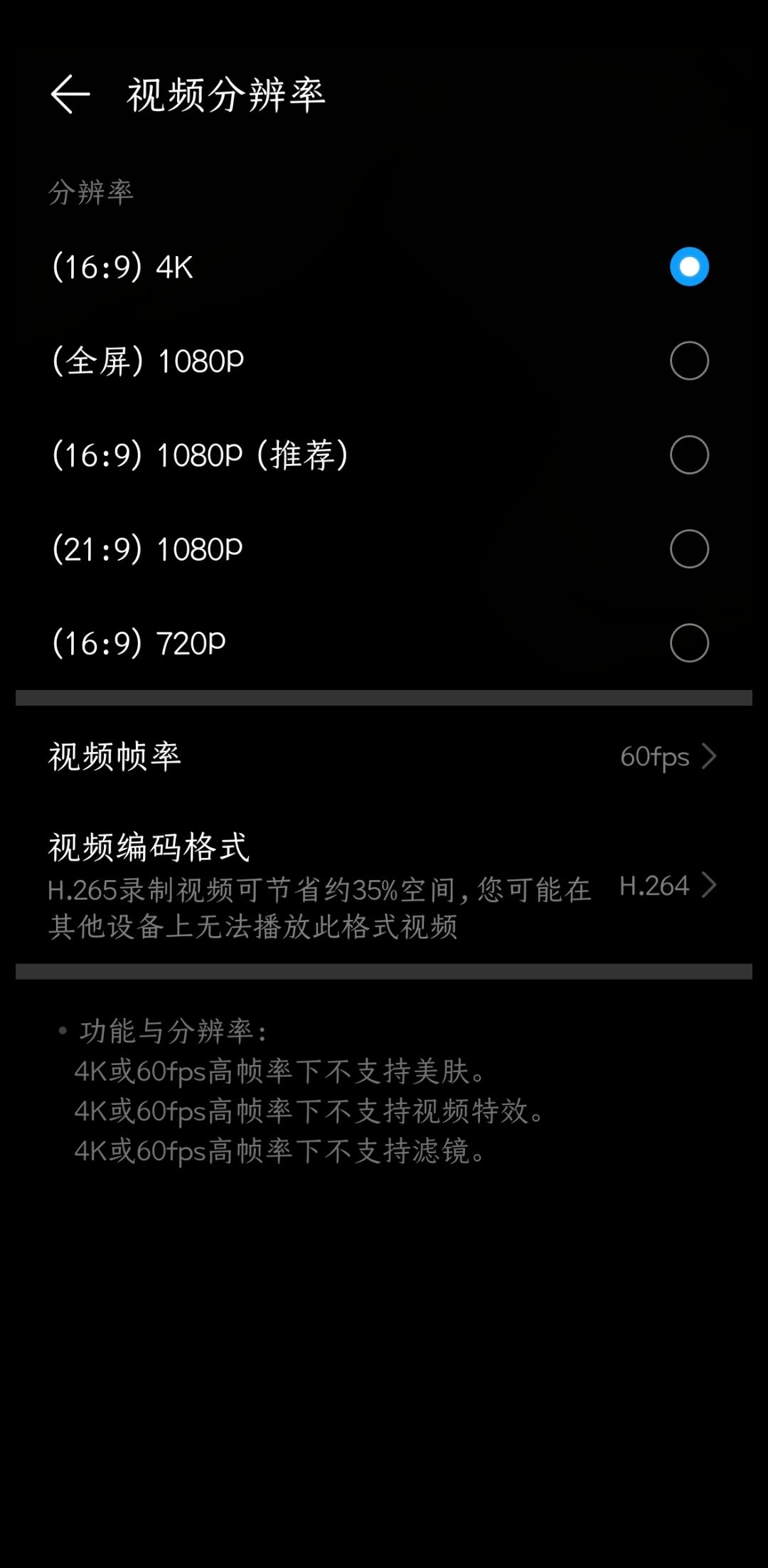 Screenshot_20200514_235155_com.huawei.camera.jpg