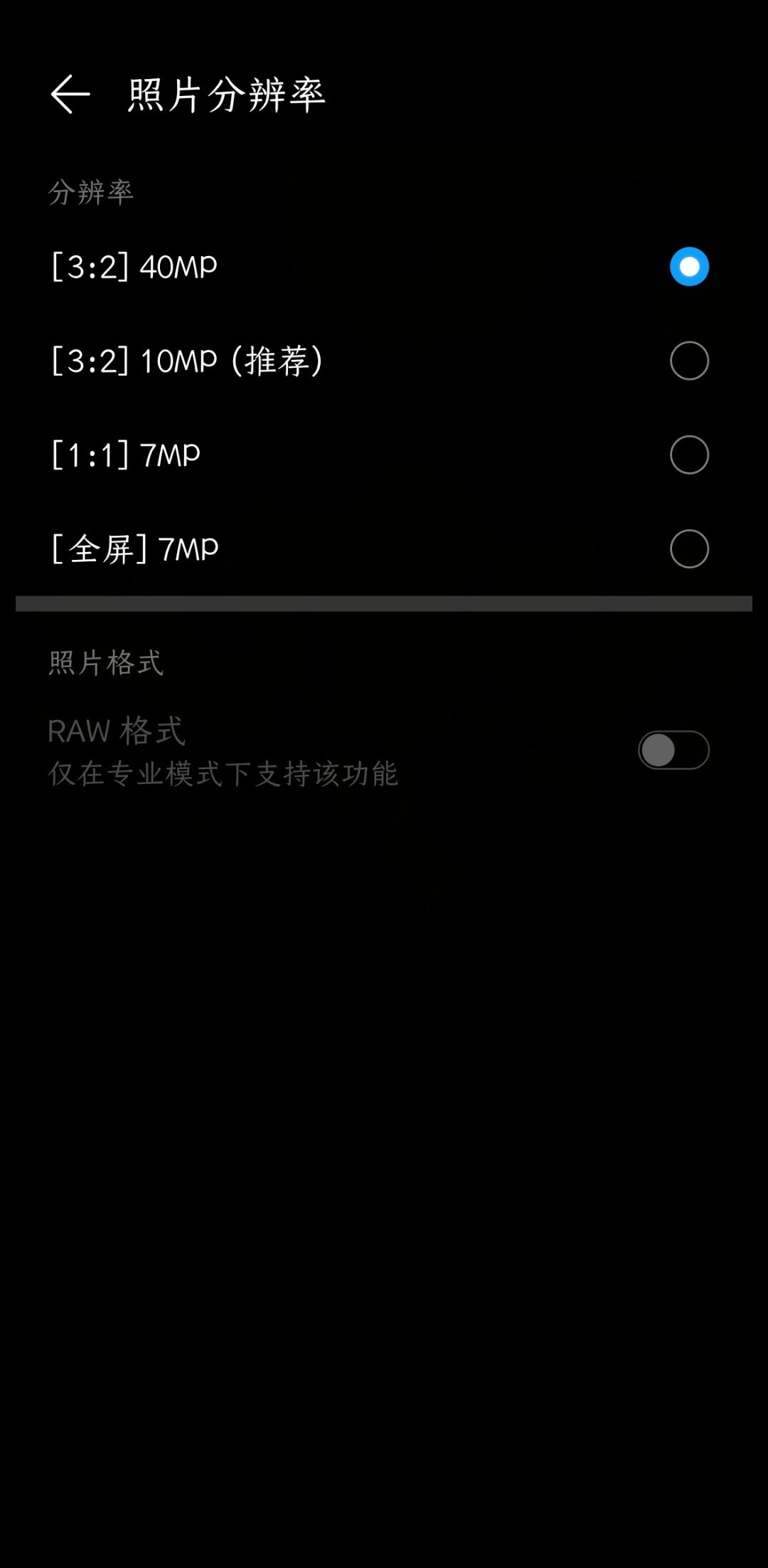 Screenshot_20200514_235138_com.huawei.camera.jpg