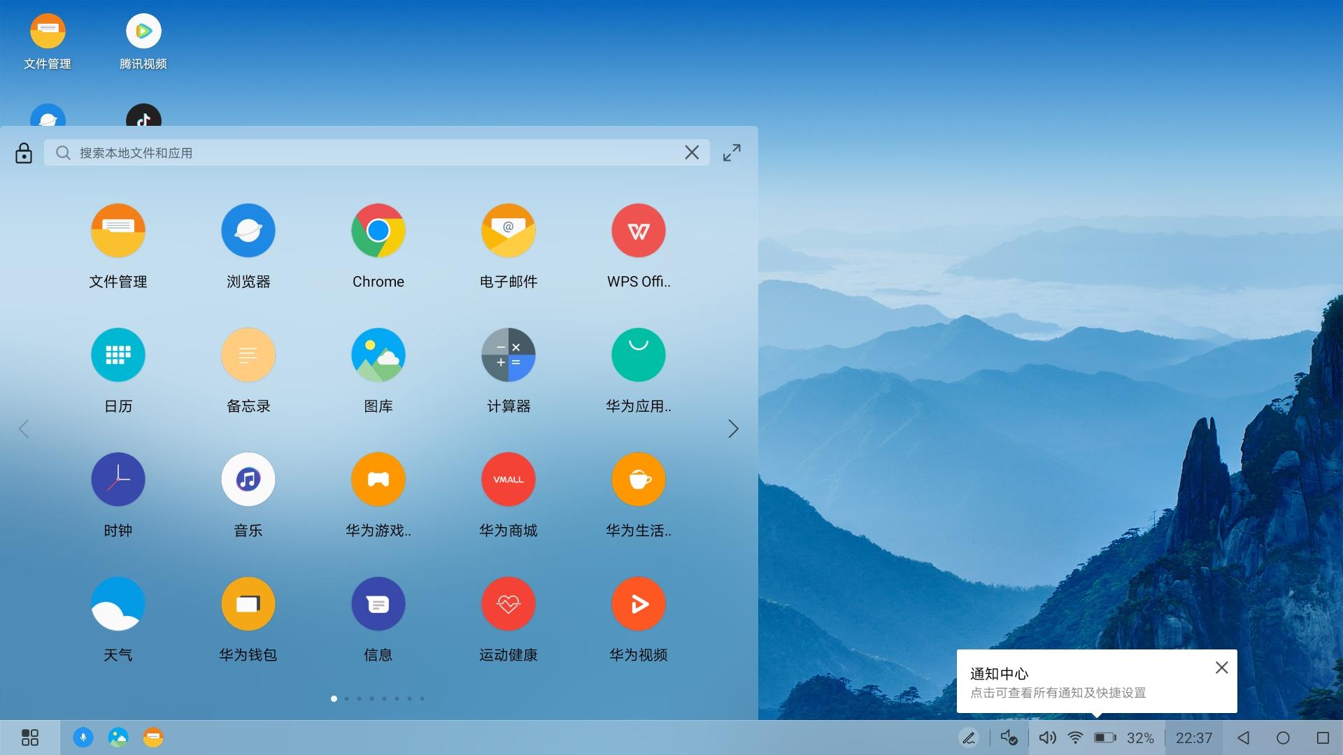 Screenshot_20200514-223703.jpg