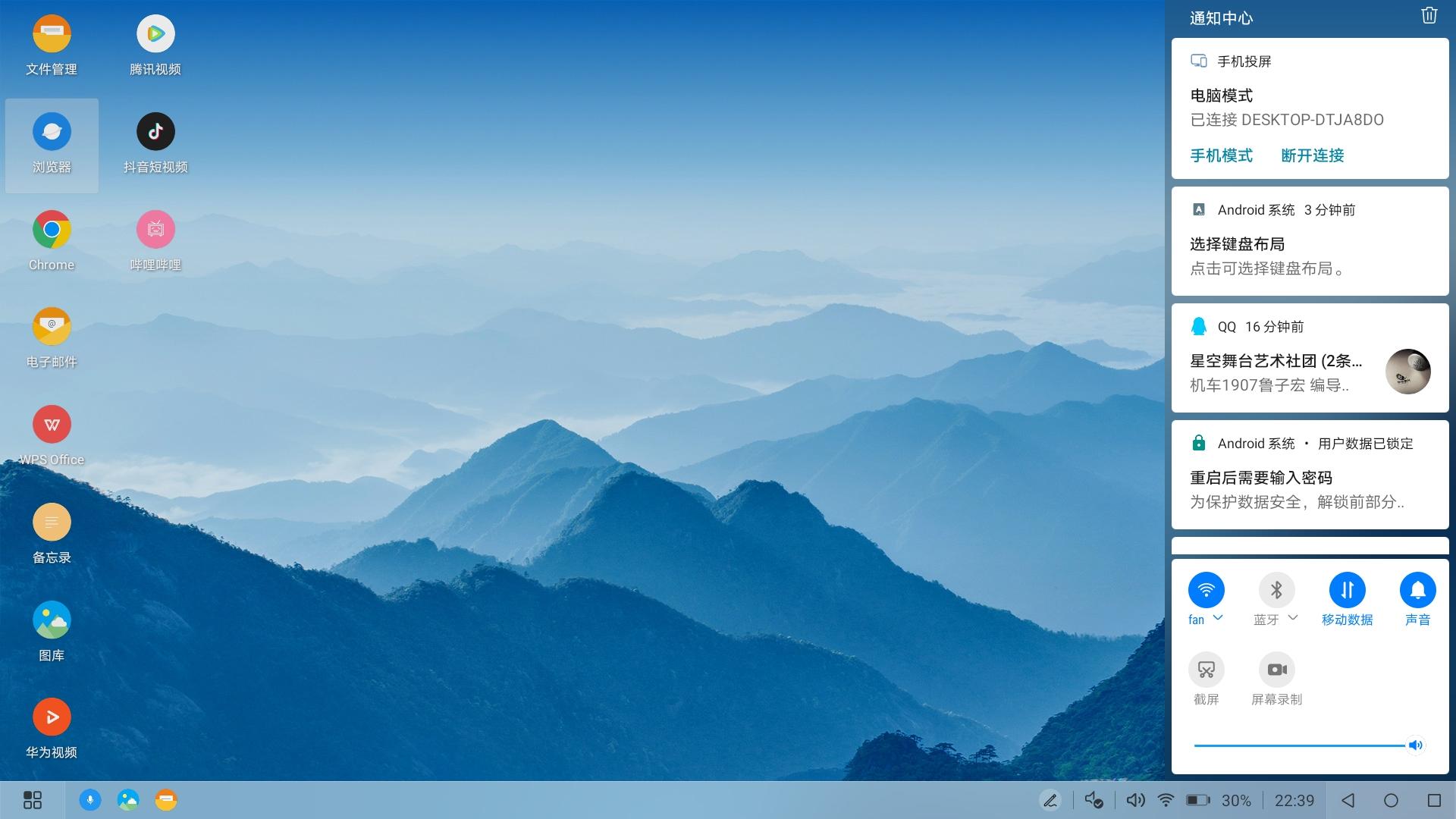 Screenshot_20200514-223958.jpg