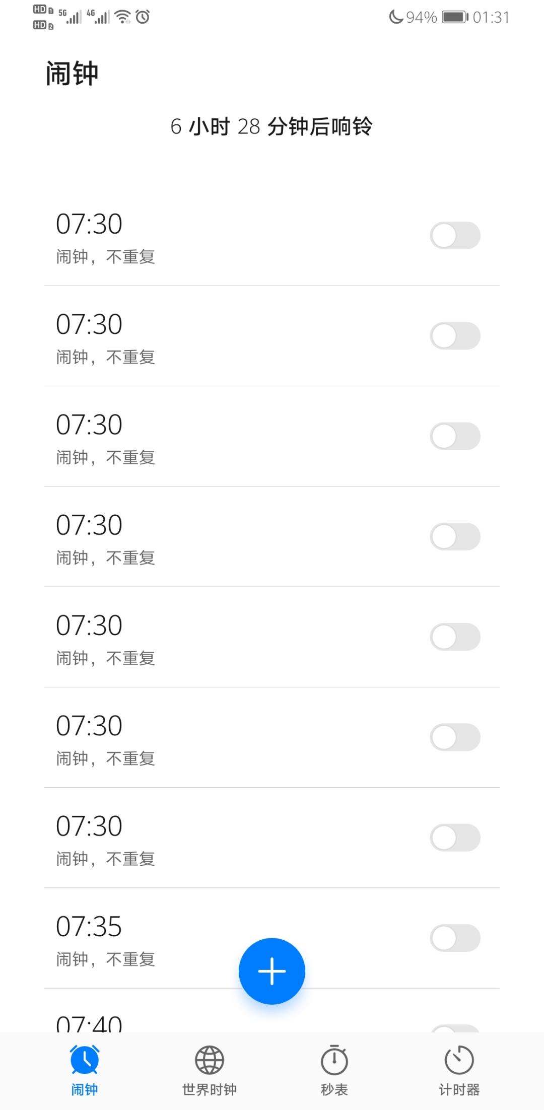 Screenshot_20200515_013125_com.android.deskclock.jpg