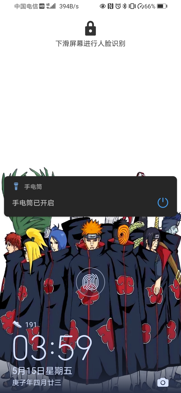 Screenshot_20200515_035958_com.android.keyguard.jpg