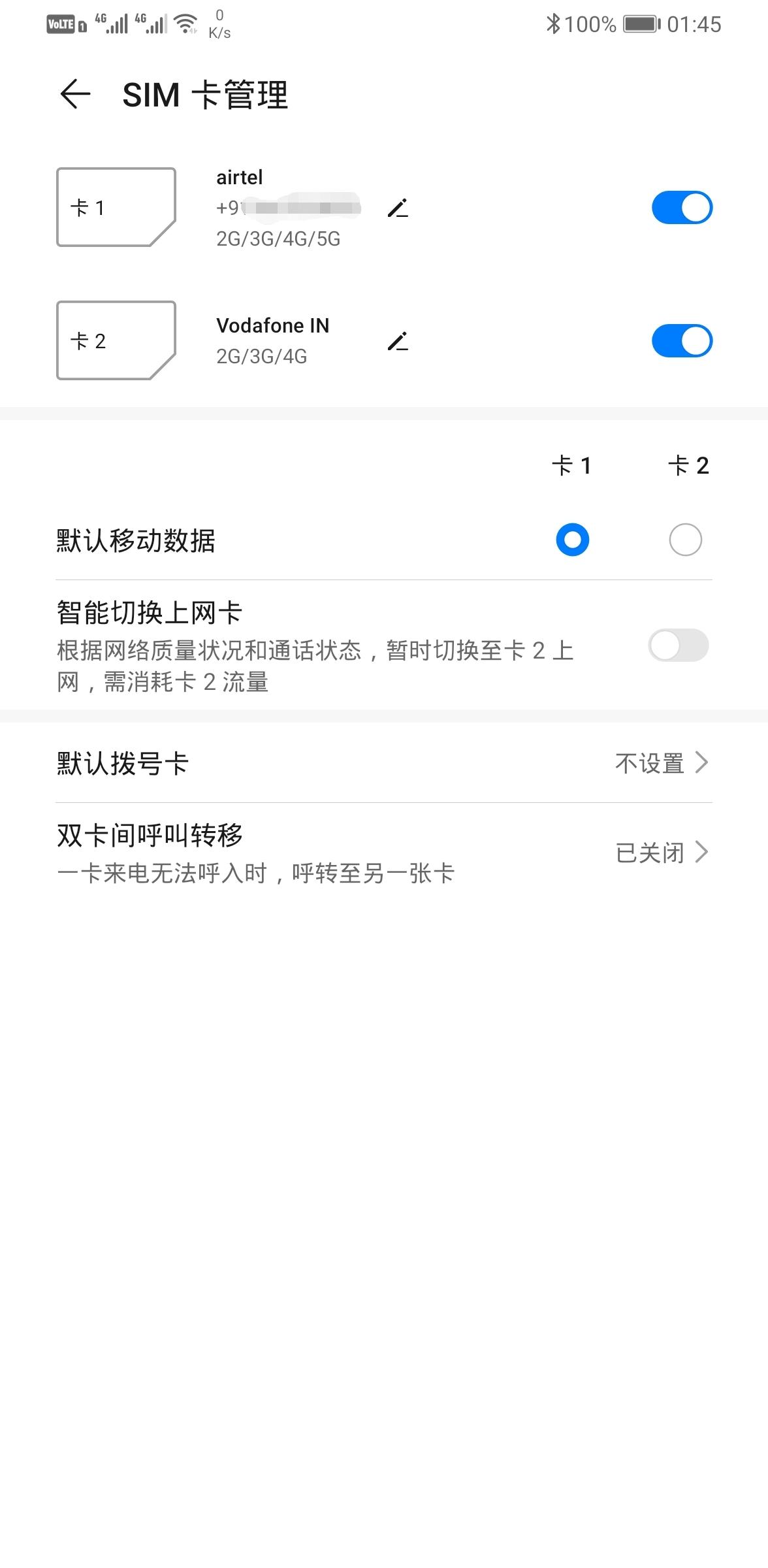 Screenshot_20200515_014539.jpg