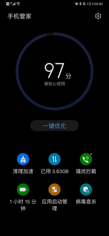 Screenshot_20200515_055023_com.huawei.systemmanager.jpg