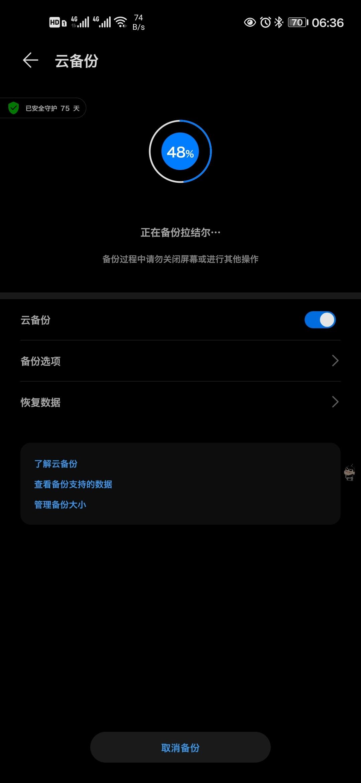 Screenshot_20200515_063634_com.huawei.hidisk.jpg