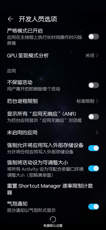 Screenshot_20200514_183833_com.android.settings.jpg