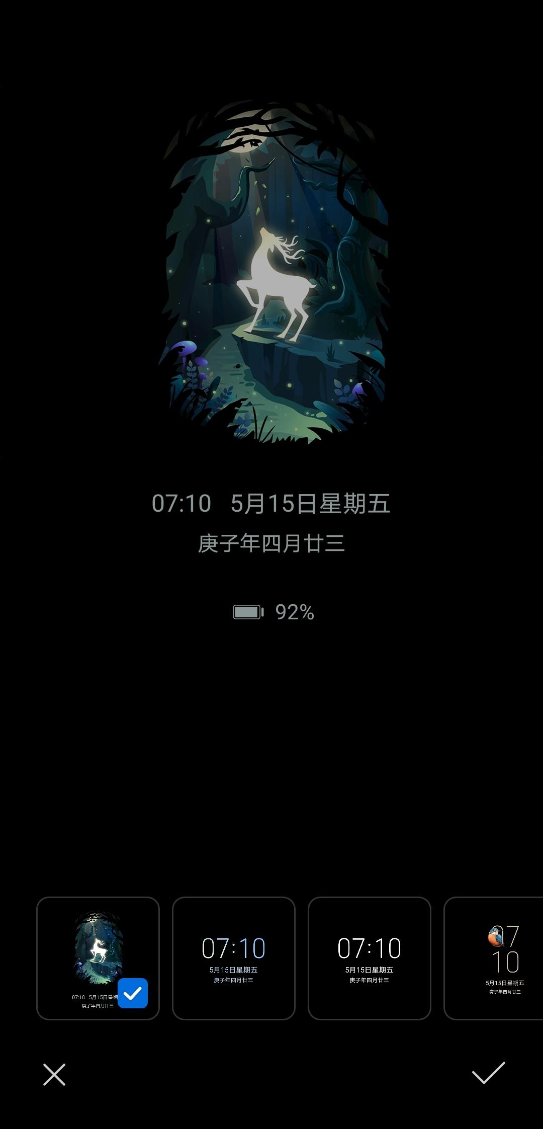Screenshot_20200515_071047_com.huawei.aod.jpg