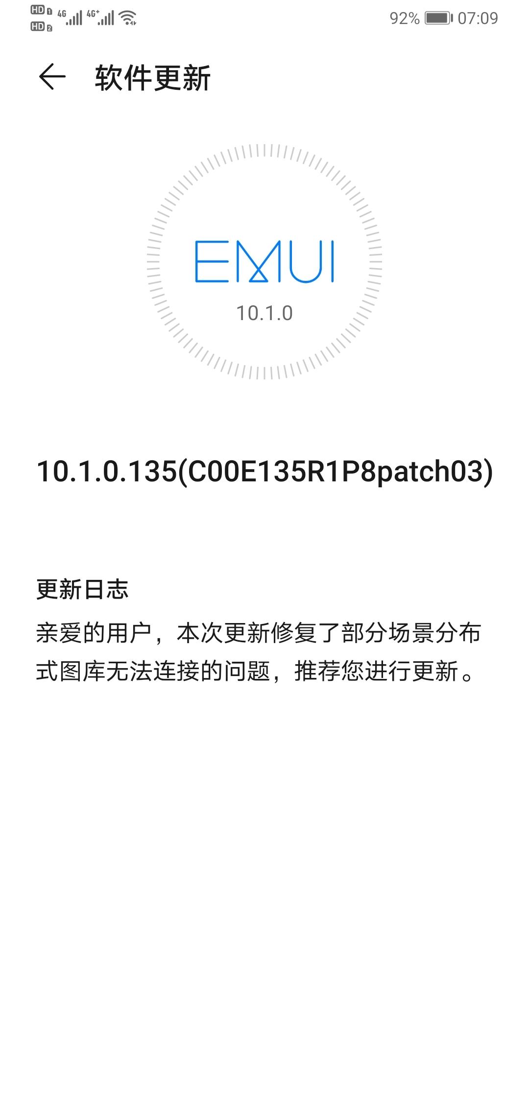 Screenshot_20200515_070931_com.huawei.android.hwouc.jpg