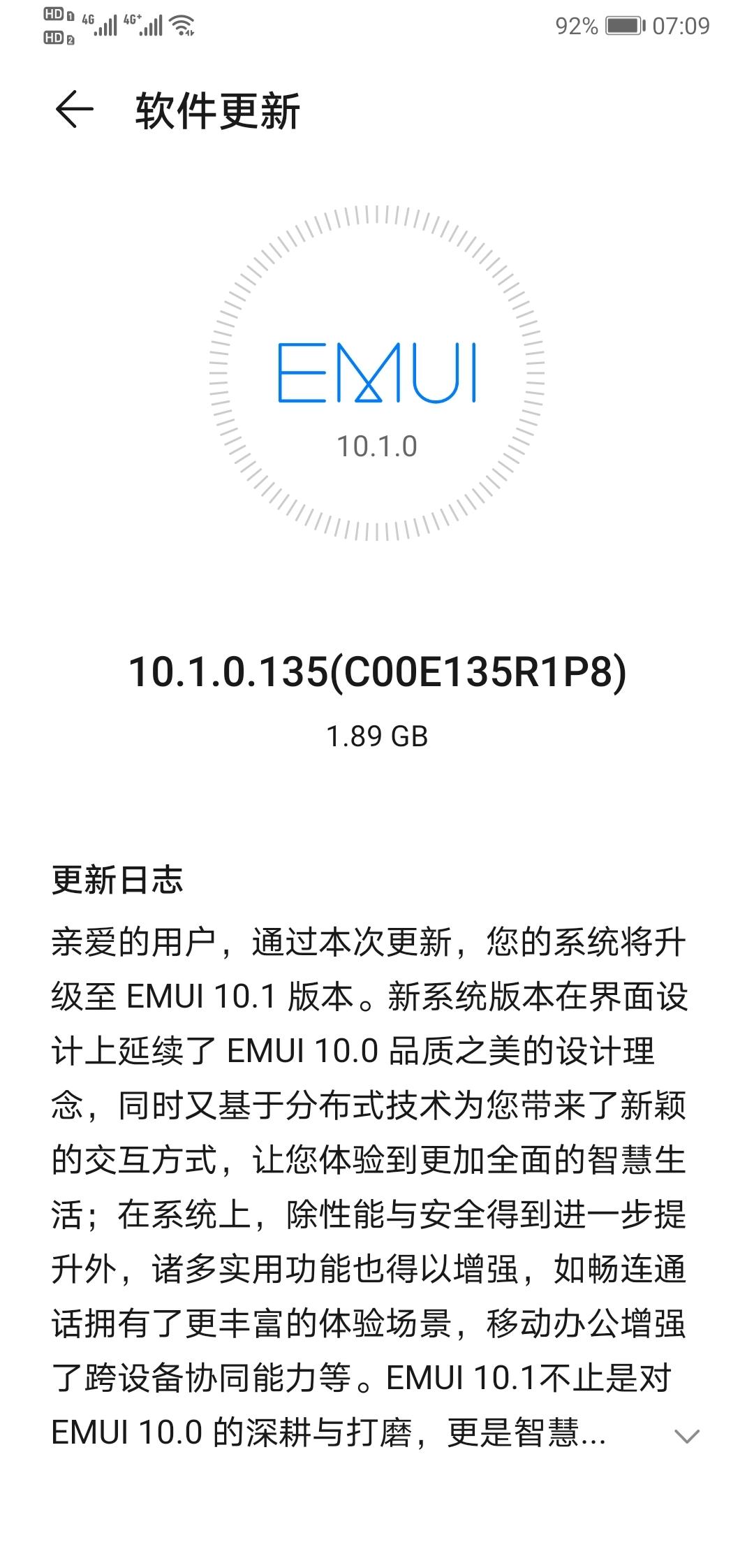 Screenshot_20200515_070940_com.huawei.android.hwouc.jpg