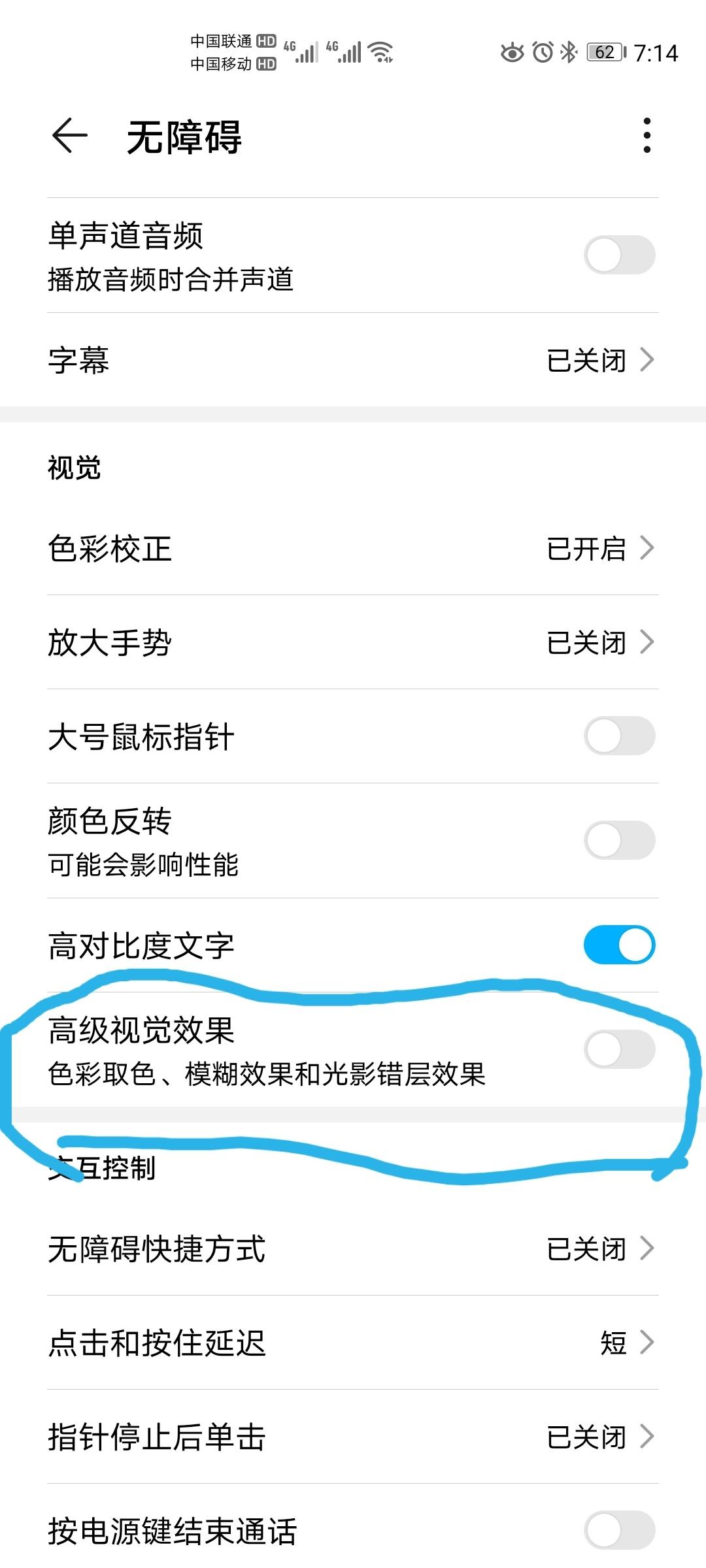 Screenshot_20200515_071447.jpg