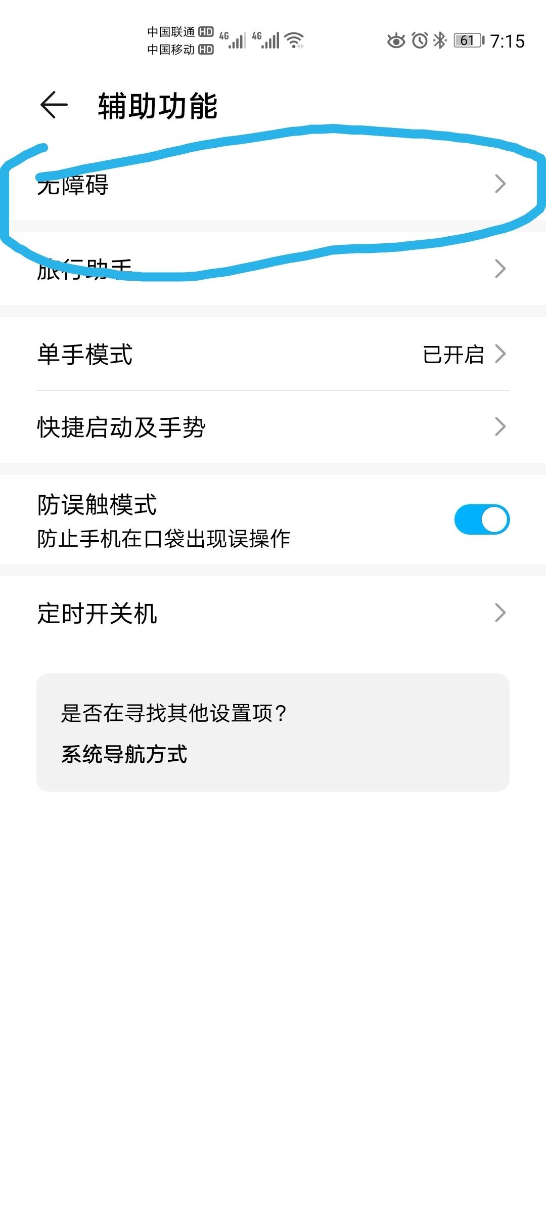 Screenshot_20200515_071615.jpg