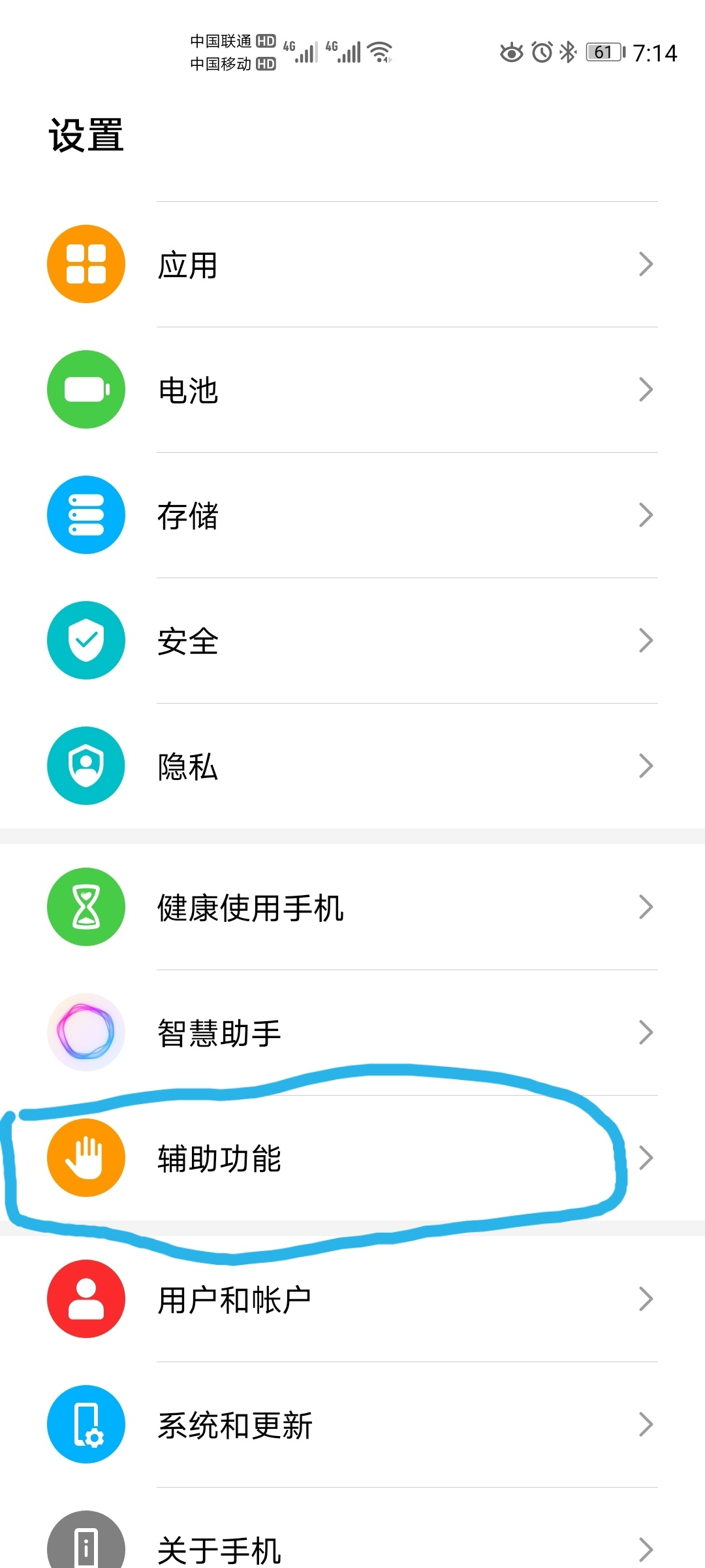 Screenshot_20200515_071514.jpg