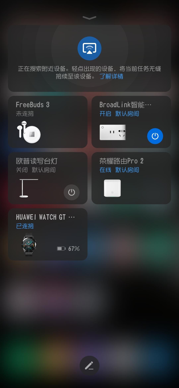 Screenshot_20200515_035314_com.huawei.android.launcher.jpg