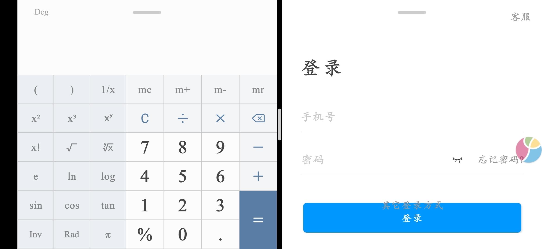 Screenshot_20200515_081655_com.chaoxing.mobile.jpg